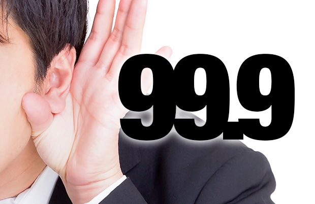 99.9刑事専門弁護士1