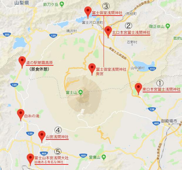 富士山・浅間神社五社巡りマップ