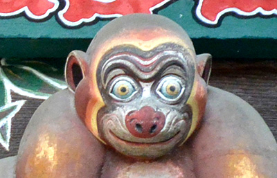 お元気三猿「よく見」猿