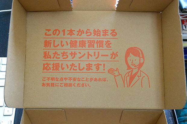 サントリー「DHA&EPA+セサミンEX」箱
