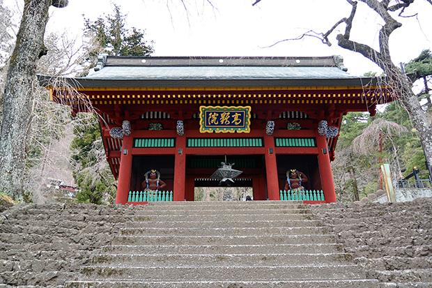 妙義神社の総門