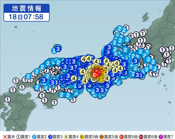大阪震度6弱