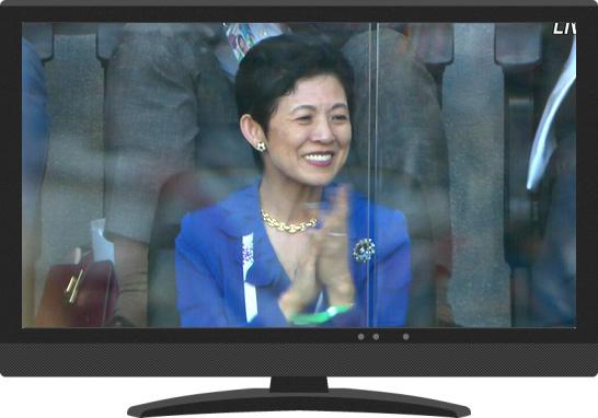 観戦していた高円宮久子さま