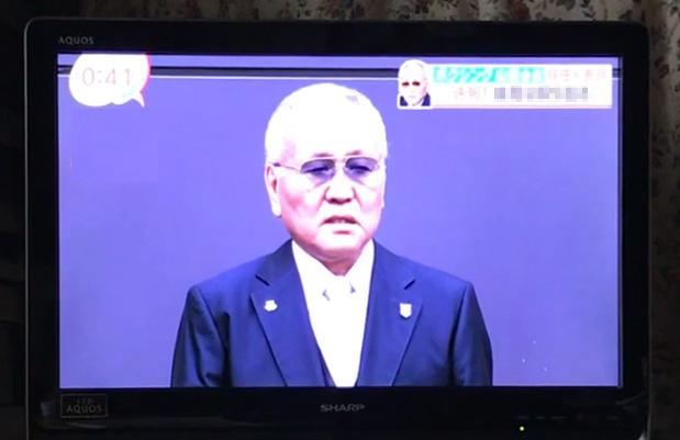 12時35分、山根会長「辞任」声明!