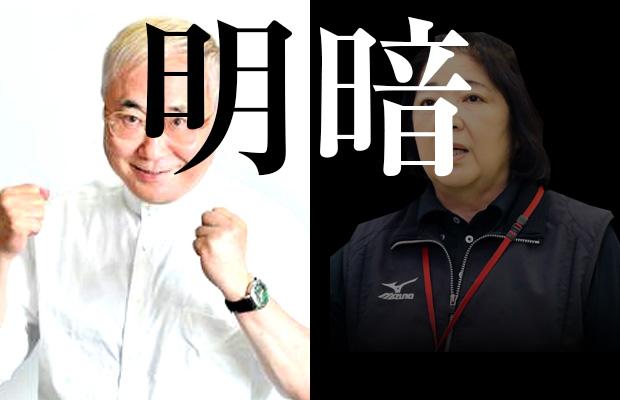 明暗!高須クリニック院長と塚原強化本部長