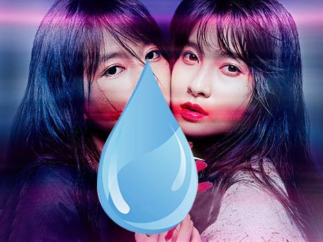 芳根京子の涙