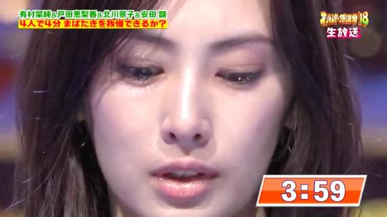 北川景子、瞬き4分間せず!