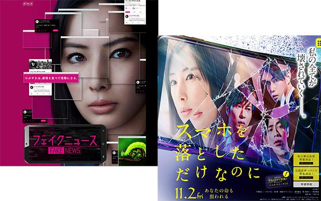 北川景子、TVと映画