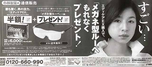 【エディケアEX】「すごい…」