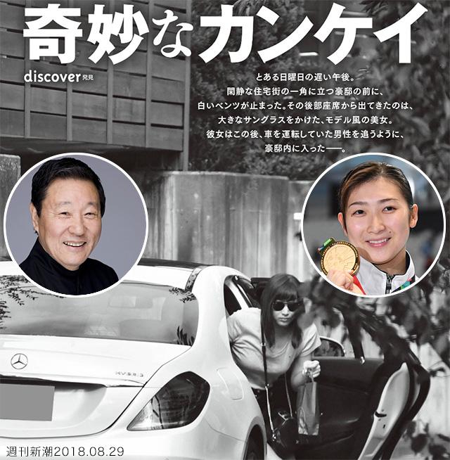 なべおさみ×白血病・池江瑠花子の奇妙なカンケイ