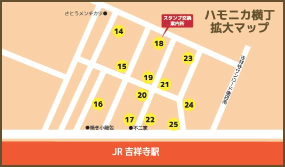 ハモニカ横丁マップ