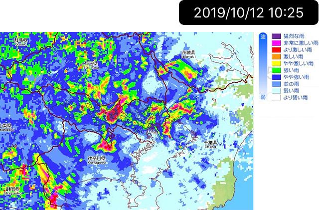 台風19号、スマホアプリ「アメッシュ」の東京表示