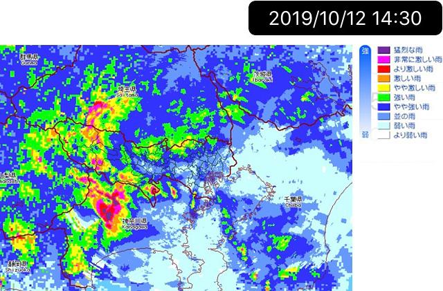 台風19号、スマホアプリ「アメッシュ」14:30