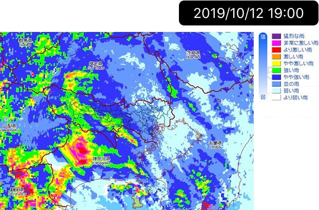 台風19号「アメッシュ」19:0