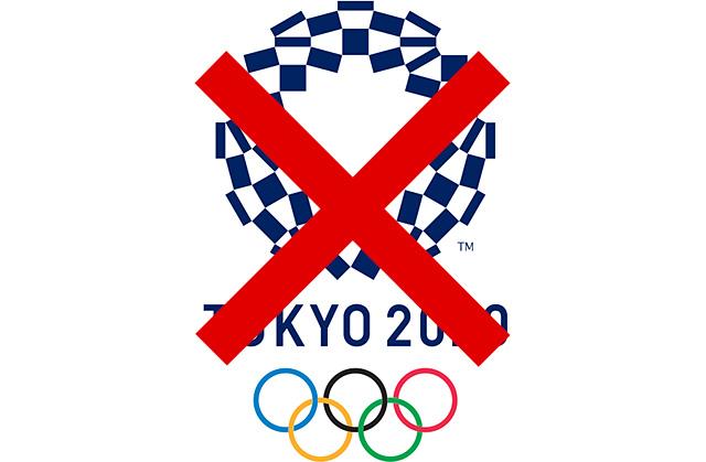 東京五輪中止か!