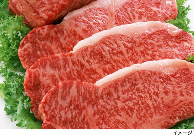 牛肉・日本の畜産・酪農応援キャンペーン
