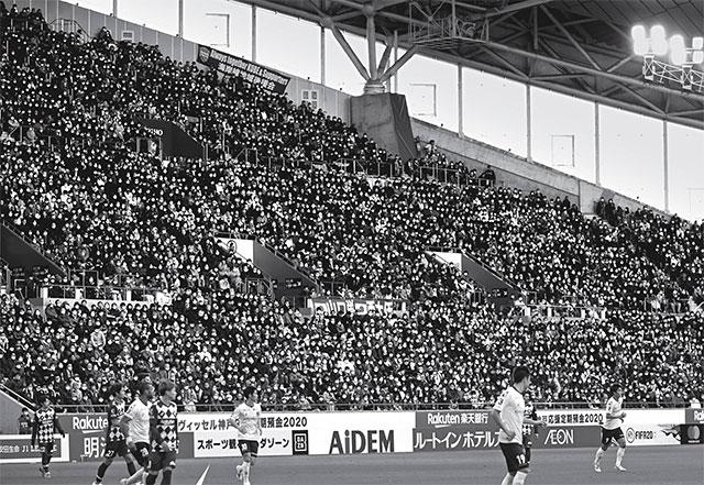 延期前の23日ノエビアスタジアム神戸での衝撃写真