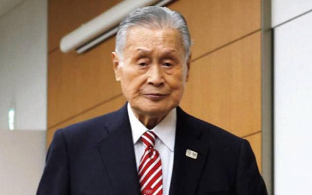 森喜朗オリンピック大会組織委員会前会長